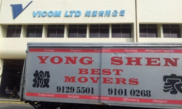 vicom-office-moving on 22 June 12
