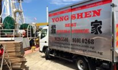 yong-shen-mover-15ft-truck