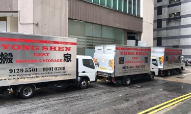 yong-shen-new-tailgate-truck